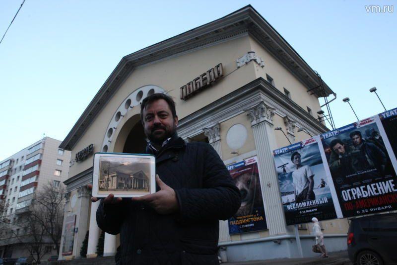 Реставрация и модернизация кинотеатра «Победа» закончится через год