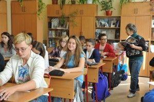 шаблон, школа, школьники, учитель