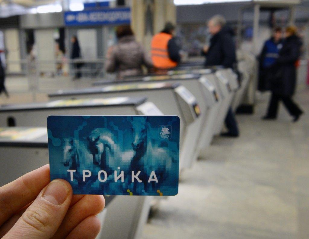 Москвичи могут пополнить баланс «Тройки»  через кассы «Евросети» и интернет-банк ВТБ24