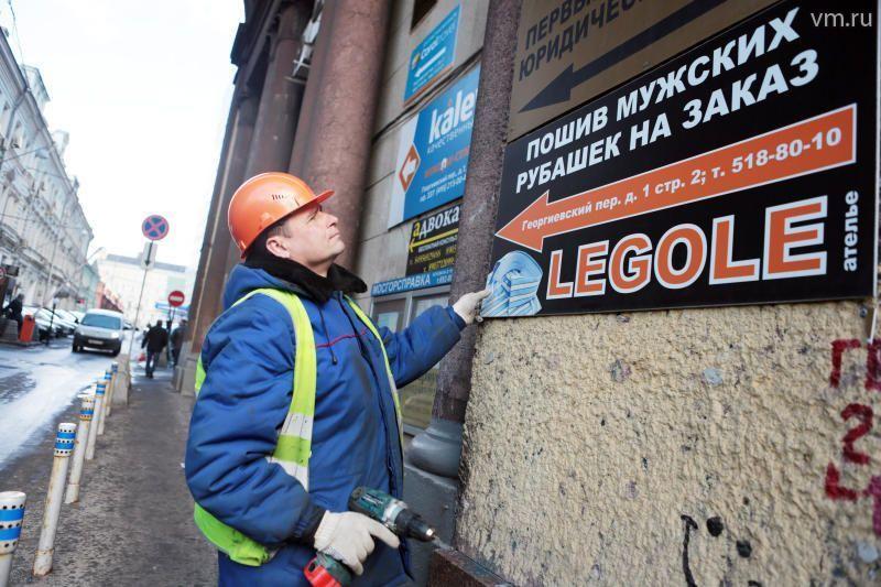 Тринадцать домов очистили от незаконной рекламы