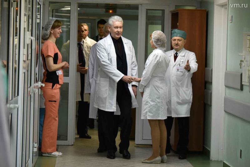Сергей Собянин: В Москве создана клиника, которая может конкурировать с лучшими европейскими больницами