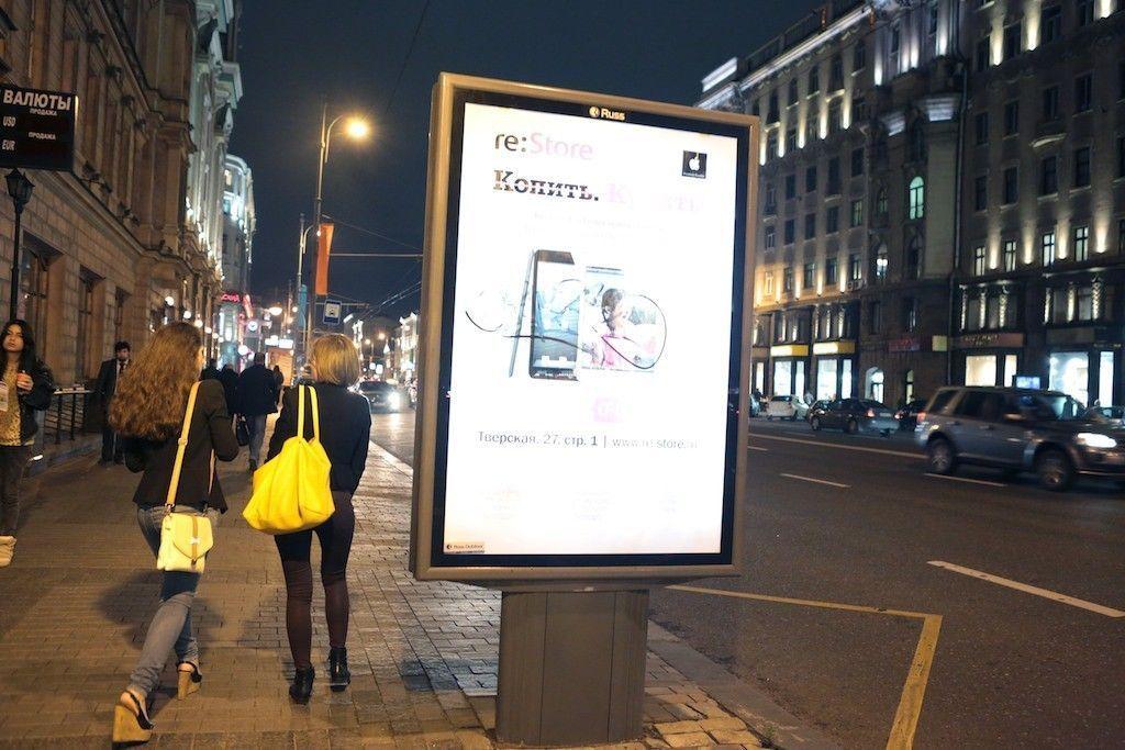 Участники «Активного гражданина» выскажут мнение о рекламных щитах в Москве