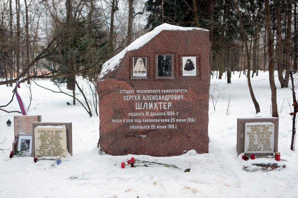 В поселении Сосенское прошло перезахоронение солдат из братской могилы