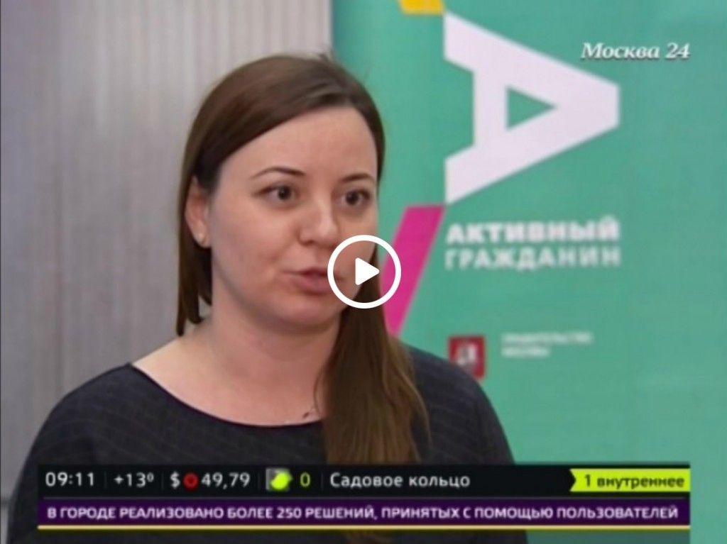 Москвичей приглашают на День Активного гражданина