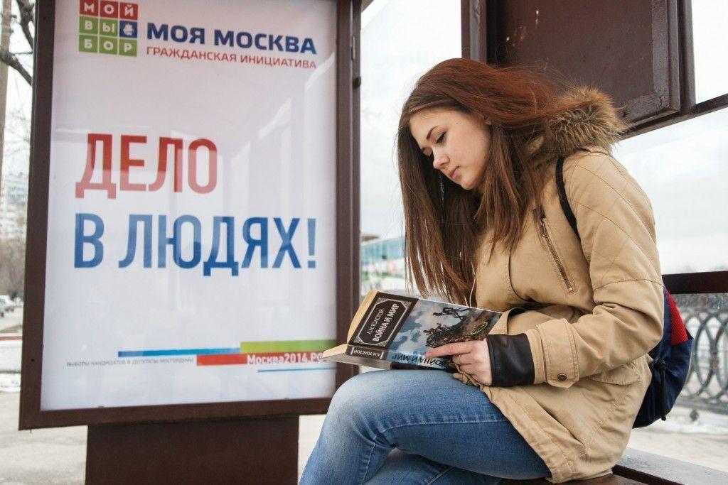 В Щербинке установят 14 новых информационных стендов