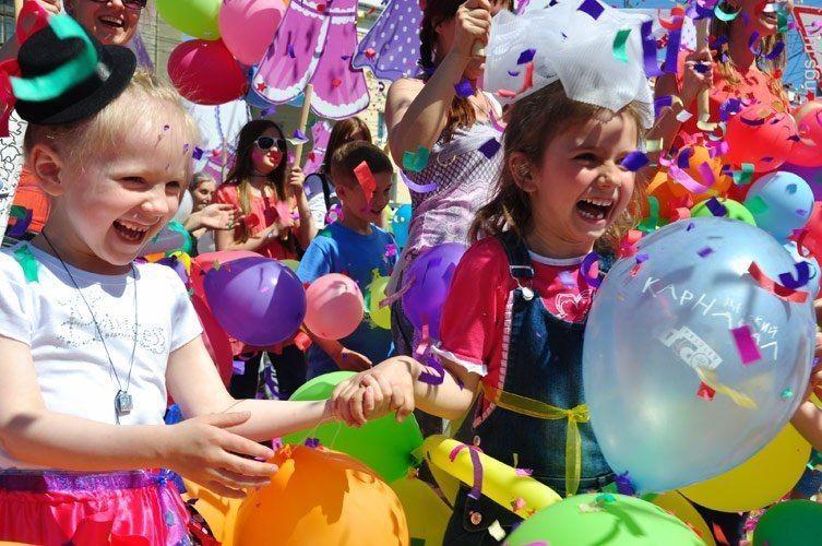 К Дню защиты детей в Москве пройдет более 800 мероприятий