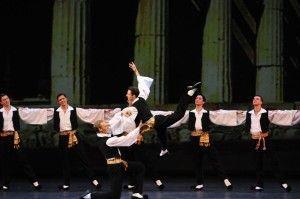 город общество культура танец