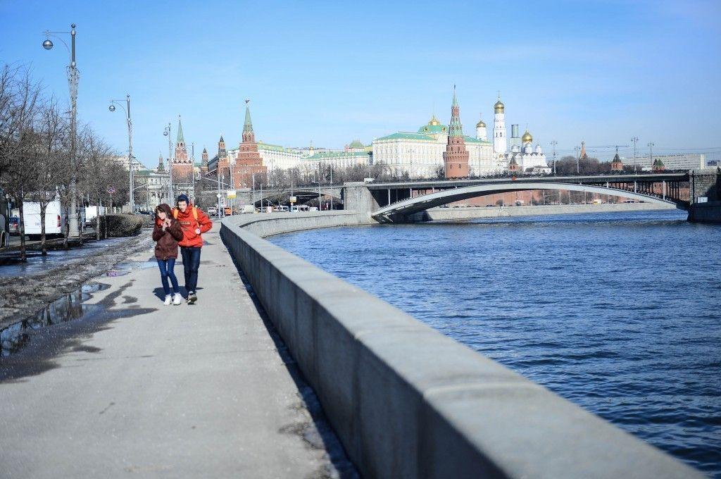 Пользователи «Активного гражданина» решат, быть ли в столице дню Москвы-реки