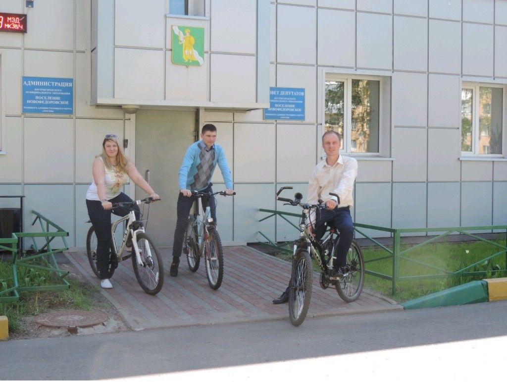 Сотрудники поселения Новофёдоровское приехали на работу на велосипедах