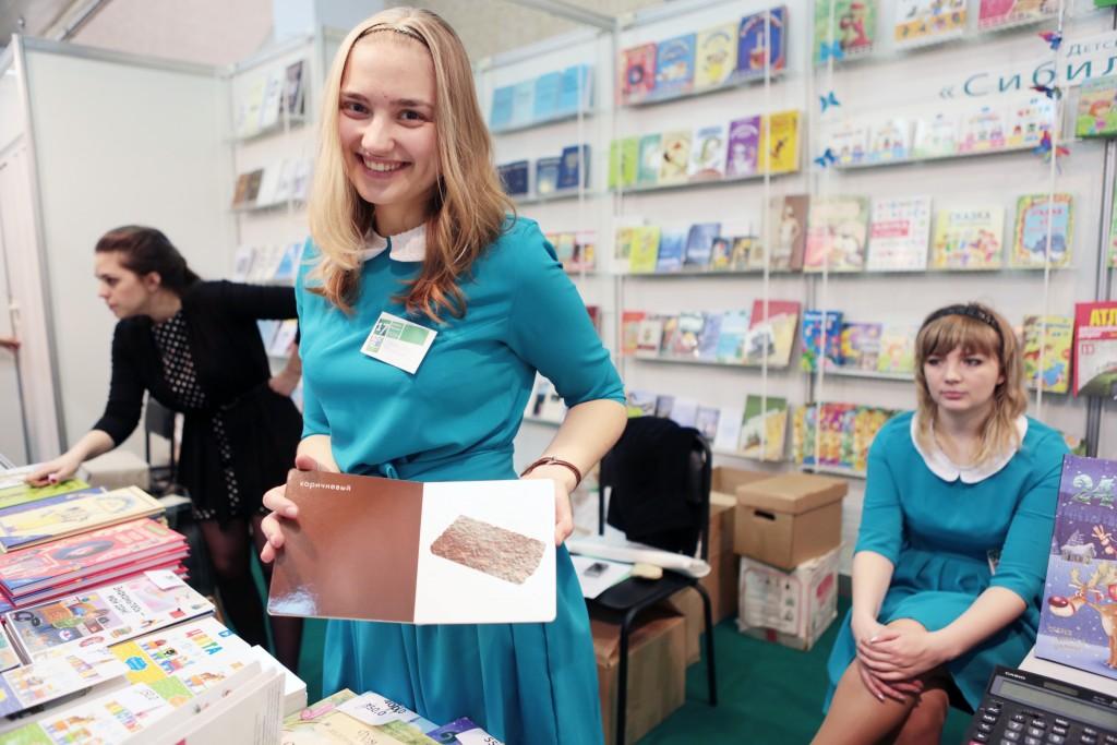 На Красной площади дали старт московскому фестивалю «Книги России»