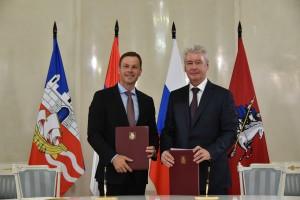 Мэр Москвы Сергей Собянин встретился с мэром Белграда Сишиней Мали.