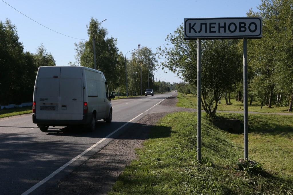 Кленовское: автотрассы обойдут частный сектор