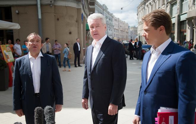 Собянин: Исторический центр Москвы возвращают пешеходам