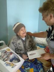 90 лет