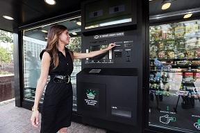 В Москве появится порядка 4 тысяч вендинговых автоматов
