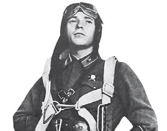 Памяти летчика Виктора Талалихина