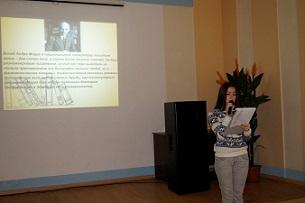 Жителям поселения Рязановское рассказали о творчестве Андре Моруа