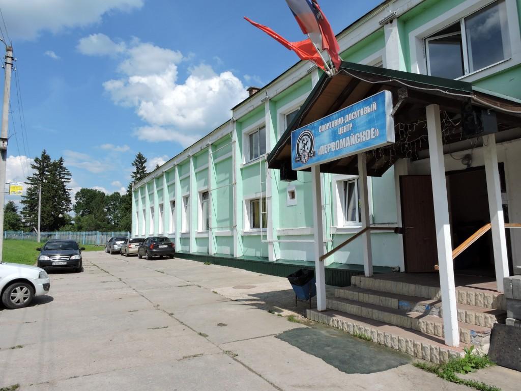 В спортивно-досуговом центре «Первомайское» откроют женский спортивный зал