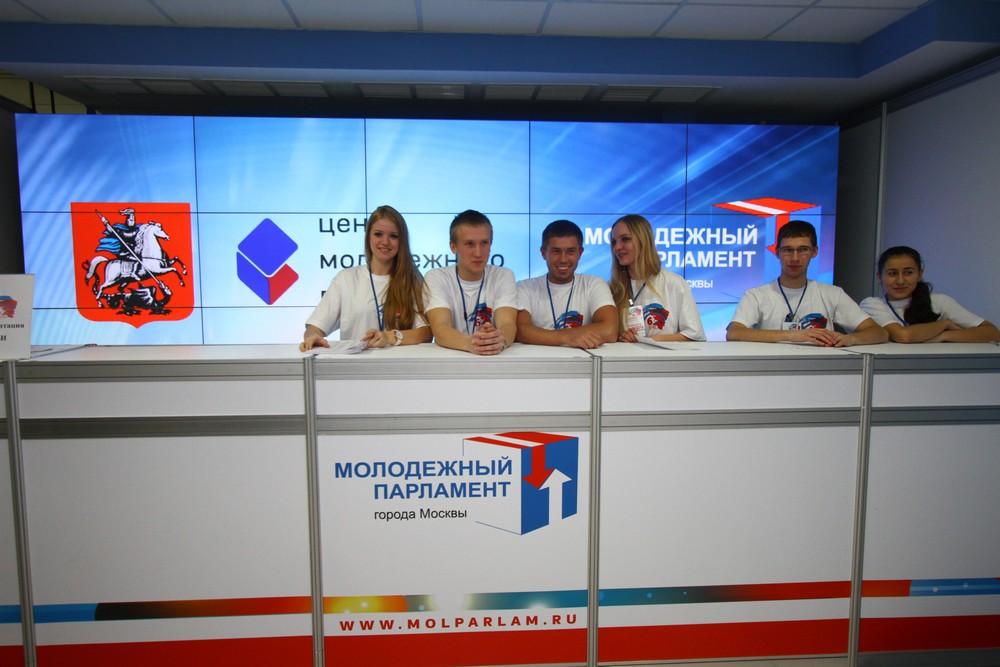 В поселении Новофедоровское завершился второй  этап отбора в местную Молодежную палату