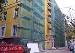 Проверка капитального ремонта на улице Первомайская, 128 А