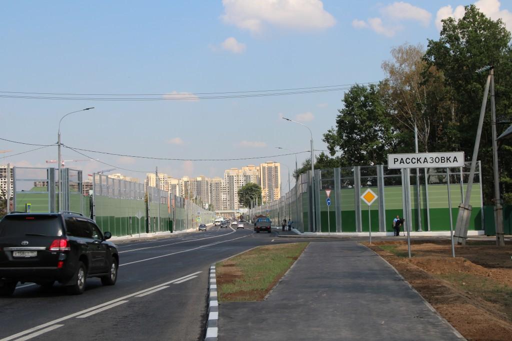 Фото с сайта www.vm.ru