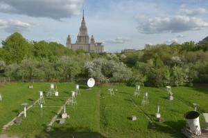 Вид на метеостанцию у МГУ