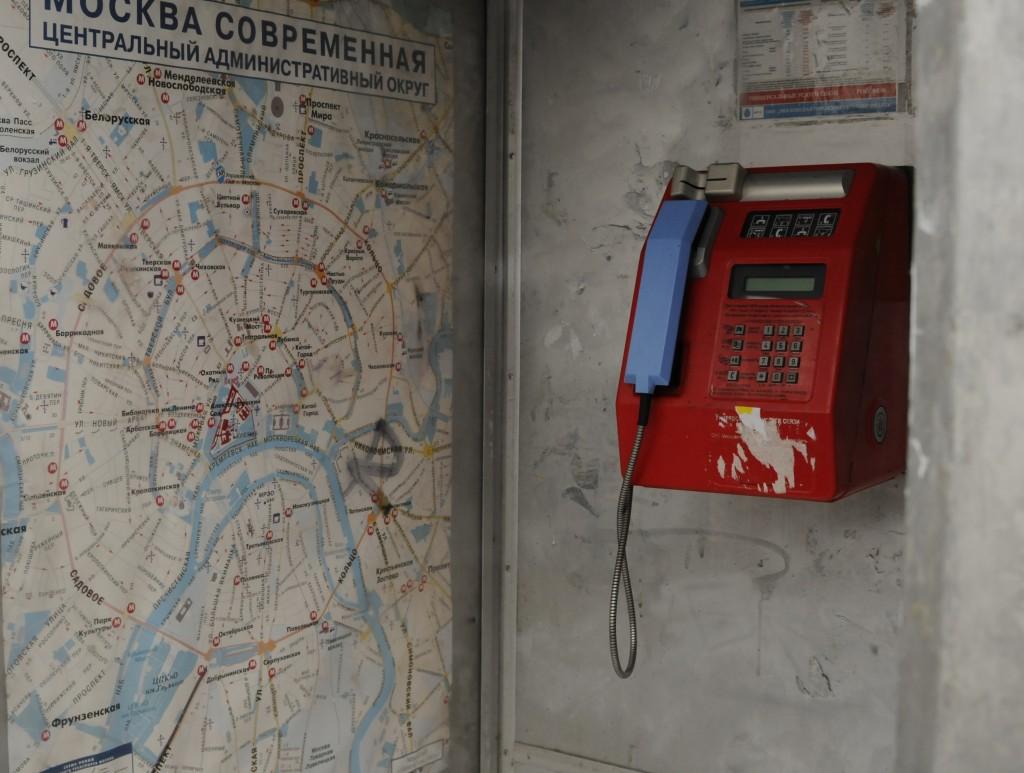 Правительство Москвы разработает карту таксофонов до 1 ноября