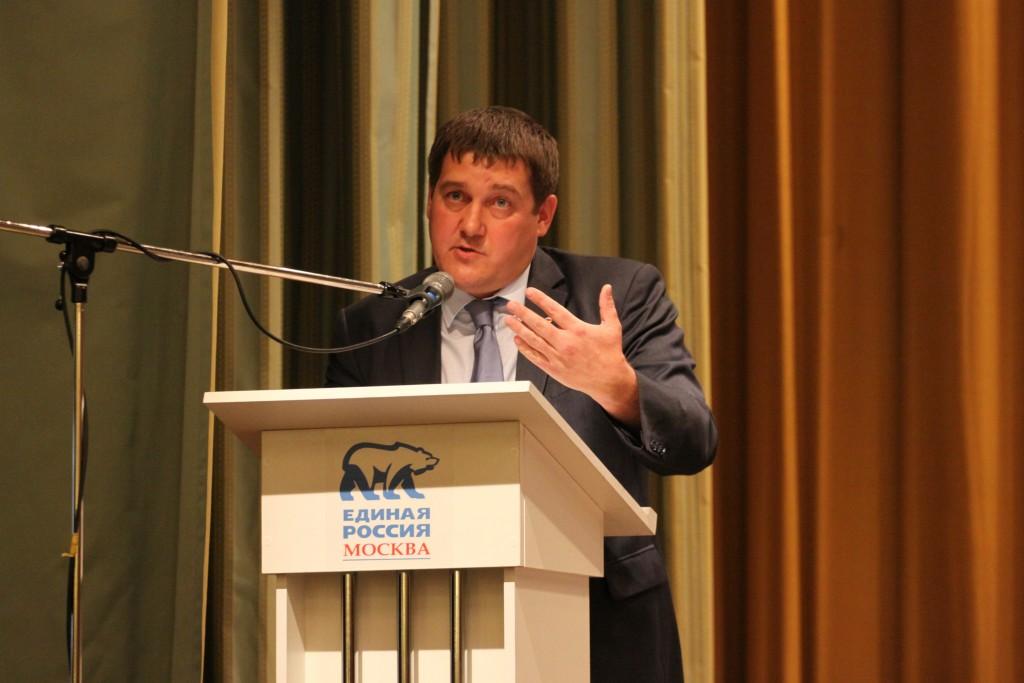 Члены партии «Единая Россия» отчитались о ходе выполнения программы «Служим москвичам. Заботимся о Москве»
