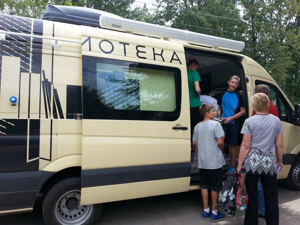 Библиотеки Новой Москвы приедут в парк искусств «Музеон» на «Библиомобиле»