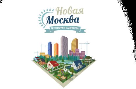 Жители Новой Москвы смогут узнавать заранее о плановых и аварийных отключениях электроэнергии