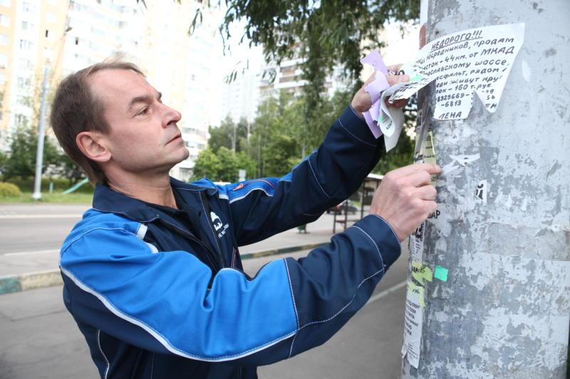 Вопросы о незаконной рекламе в Москве решаются на портале «Наш город» всего за восемь дней