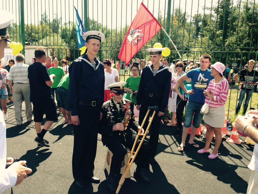 В Щербинке отметили День военно-морского флота