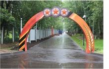 В Народном парке поселка Ватутинки завершились работы по декоративному оформлению сцены