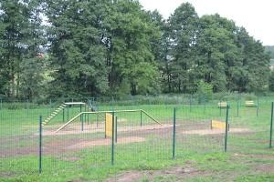 Новая площадка для выгула собак. Фото из архива администрации поселения Роговское