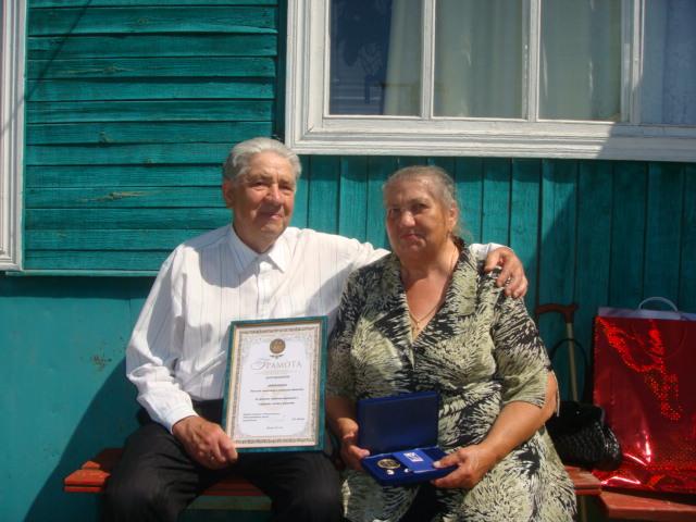 Дмитрий Набокин поздравил супругов из поселка Первомайский с Бриллиантовой свадьбой