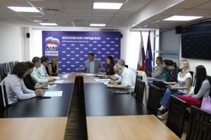 заседание участников круглого стола Безопасная столица новые перспективы