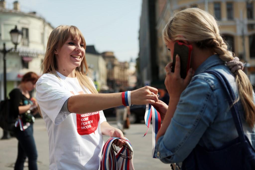 В Щербинке пройдет День российского флага