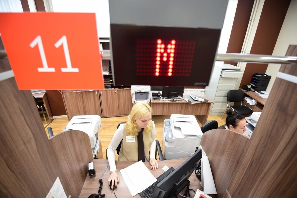 Столичные центры госуслуг подготовили сюрпризы для москвичей