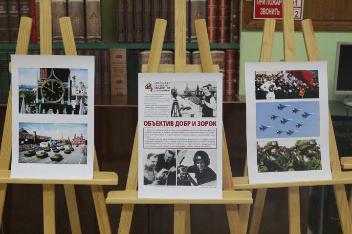 В доме культуры «Звездный» поселения Краснопахорское открылась фотовыставка