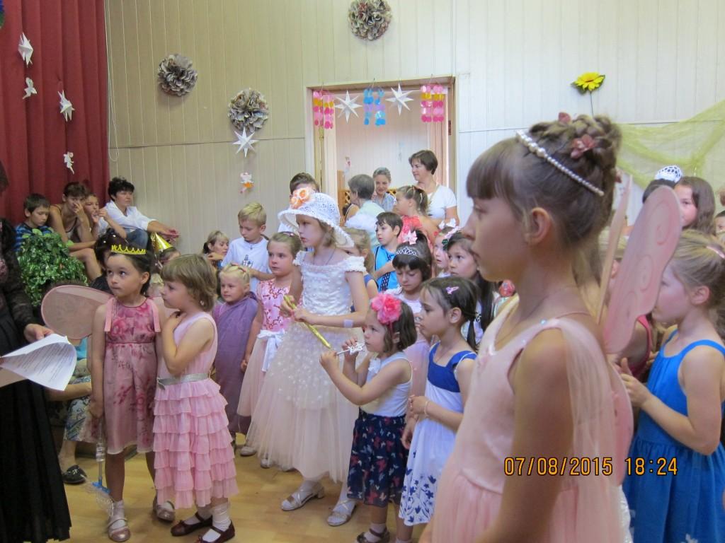 В поселении Внуковское прошел «Бал фей»