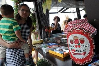 Открытие фестиваля «Московское варенье» посетили более 5 тысяч горожан