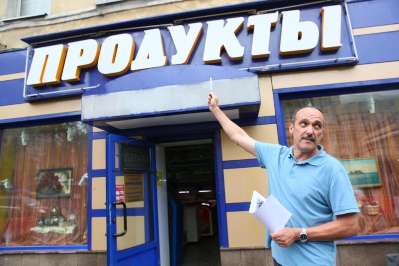 Москвичи приняли участие в новом голосовании «Приятное соседство» от проекта «Активный гражданин»