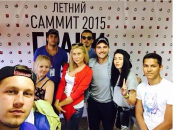 Юные парламентарии из поселения Десеновское посетили саммит «Грани будущего 2015»