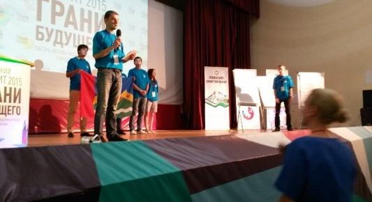 Парламентарии Марушкинского представили бизнес-игру на слете молодежных палат