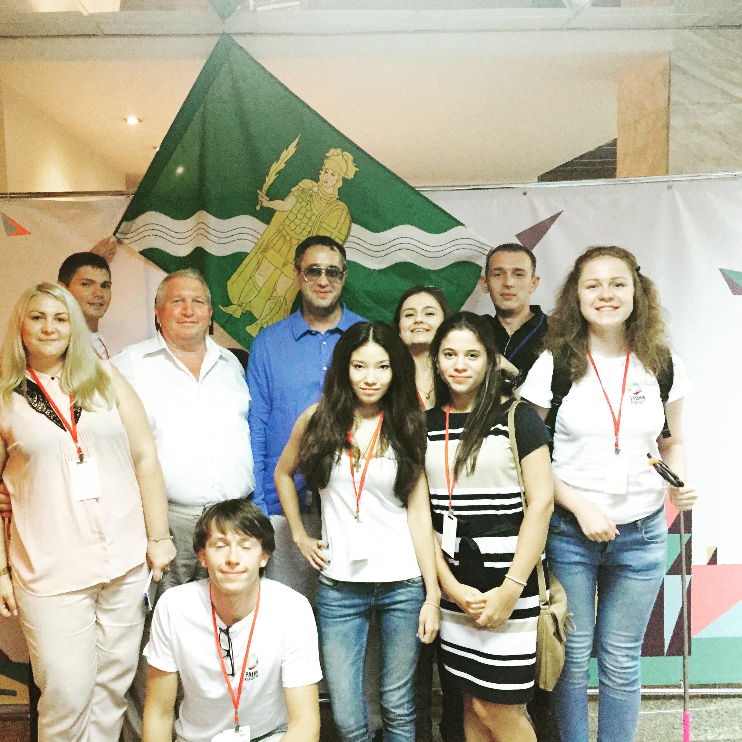 Представители Молодежной палаты поселения Новофедоровское посетили форум «Грани будущего»