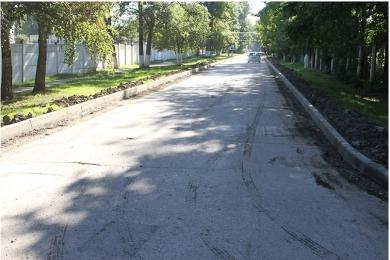 В Ватутинках отремонтируют дороги