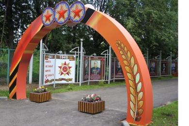 В Ватутинках состоялось торжественное открытие Народного парка 70-летия Победы
