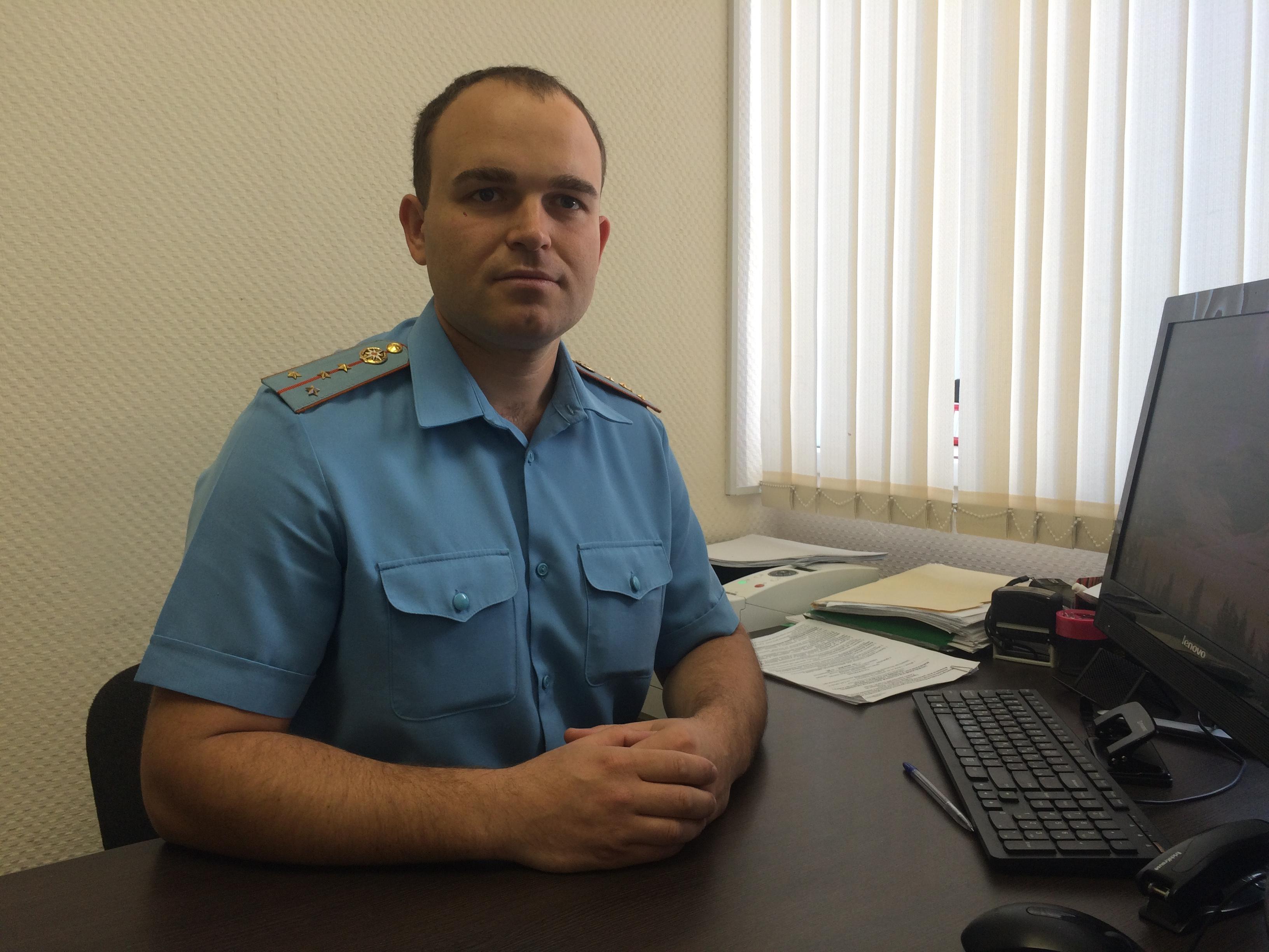 Лучший пожарный инспектор округа