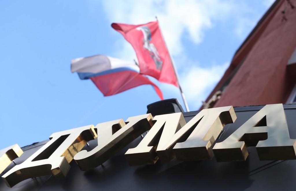 Предварительное голосование кандидатов в депутаты Государственной Думы «Единая Россия» проведет по открытой модели