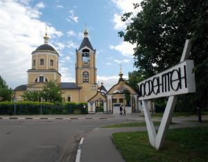 10.06.2014 13:28 Троицкая церковь в п. Мосрентген